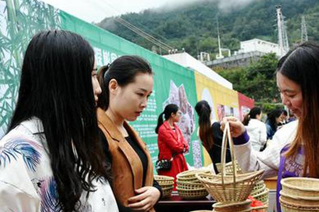 城口:竹编制品受青睐 供不应求促增收