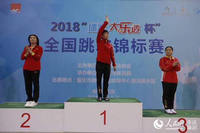 全国跳水锦标赛女子3米板决赛 施廷懋轻松夺冠