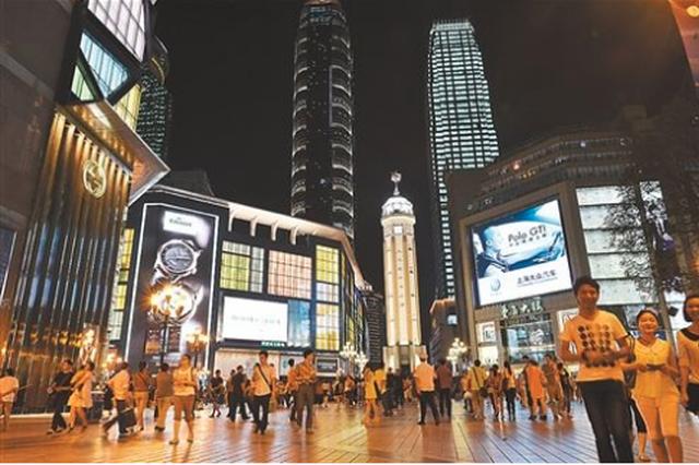 买买买!中秋小长假重庆主要商圈零售额达16.9亿