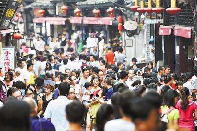 中秋假期重庆旅游热闹非凡 接待游客超千万