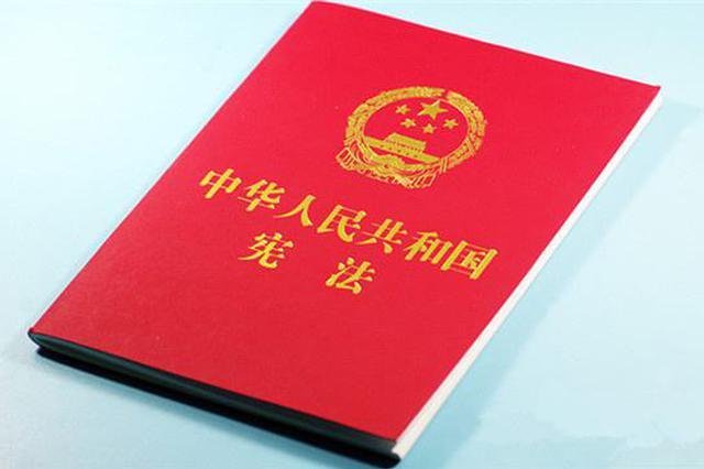 重庆县级以上政府部门国家工作人员就职需进行宪法宣誓