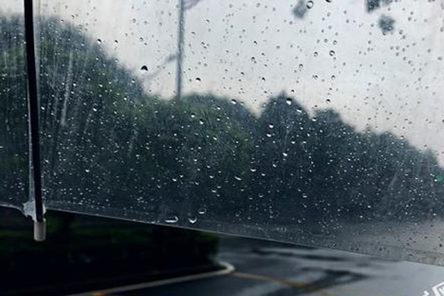 国庆返程重庆开启降雨模式 局地雨量较大注意安全