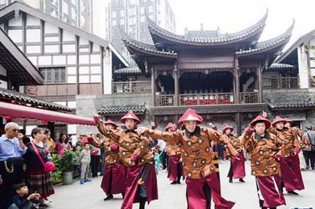 都市旅游受青睐 国庆假期重庆吸金141.27亿元