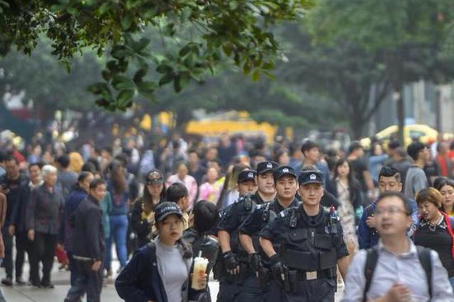国庆重庆社会治安秩序良好 刑事治安警情同比下降