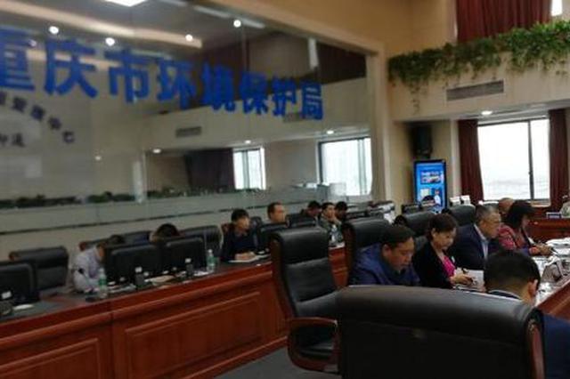 重庆年底前清零153项饮用水水源地问题