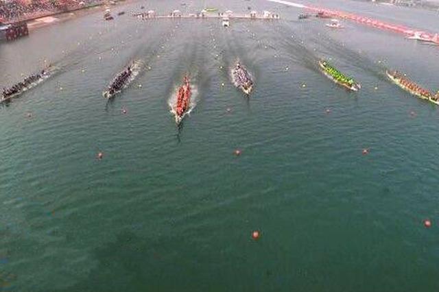 2018国际龙舟世界杯19日在重庆合川挥桨开赛