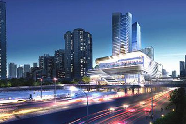 """站城一体!重庆""""高铁商圈""""2020年底面世"""