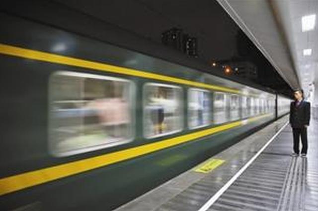 刷脸即可进出站 重庆铁路公交圈有望实现火车通勤