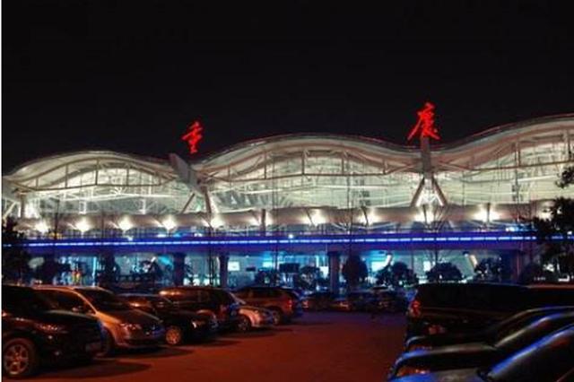 9月全球机场准点率公布 江北机场在亚太区中国最准点