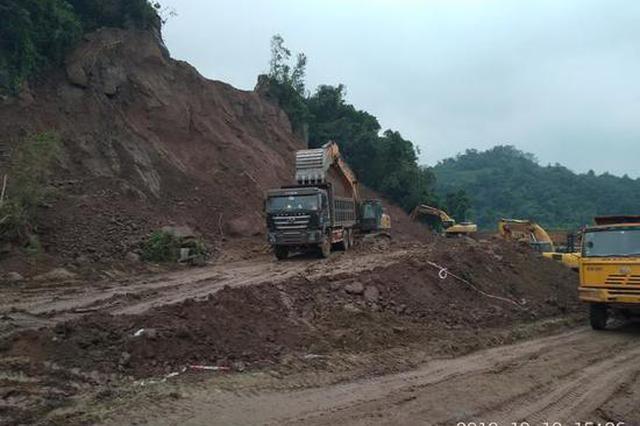 山体滑坡致重庆6号线停运 曾有房地产开发商倾倒弃土