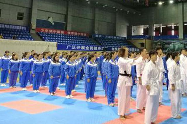 全民健身 重庆首届空手道裁判员培训班在万盛开班