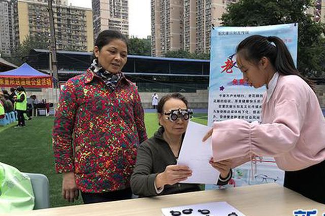 重庆渝中举行敬老志愿服务活动 将走访500户老人