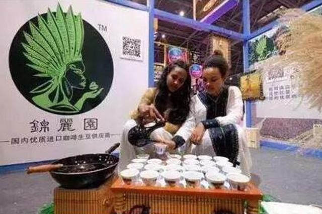 重庆渝北11家企业将亮相第六届渝交会