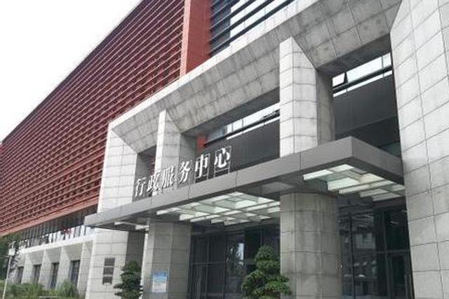 重慶臨空政策法律服務國際中心預計今年內成立