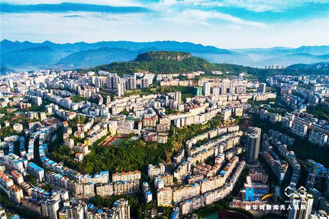 航拍长江三峡新景观 依山傍水云阳城
