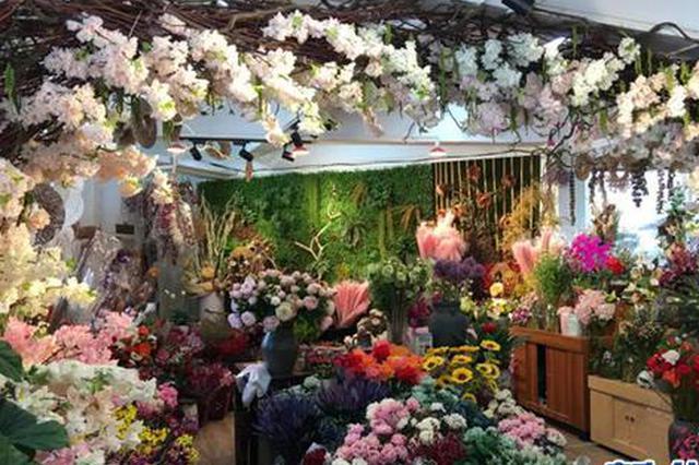 主城最大鮮花市場望海花都成為首屆城市花博會分會場