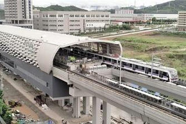 重慶軌道交通10號線獲巴渝杯優質工程獎