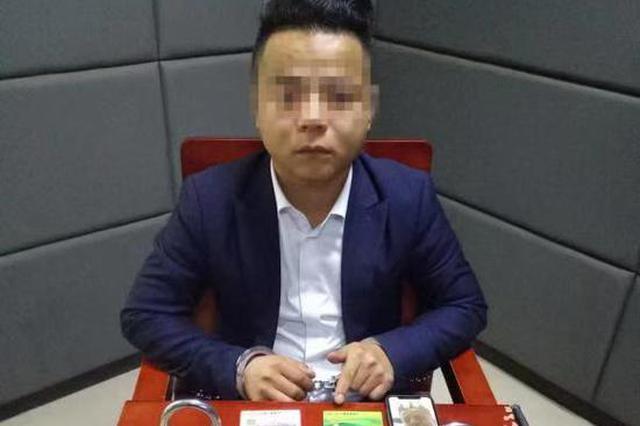重庆女子与网友恋爱投入22万 对方得知没钱了拉黑她