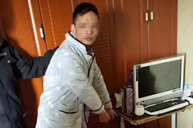 """重庆""""丈夫铐妻网聊诈骗案""""宣判:男判7年女判缓刑"""