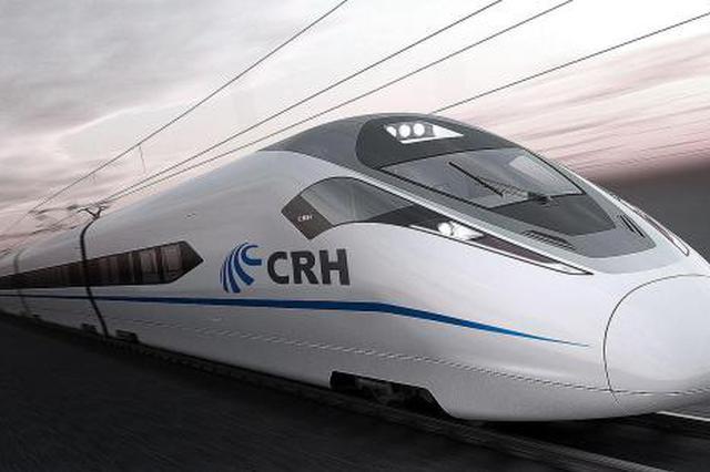 重庆至黔江高速铁路总投资535亿元 全长265公里设站8座