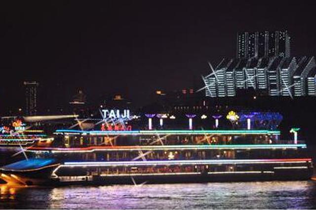 重庆:乘坐长江索道、两江游船实行实名制