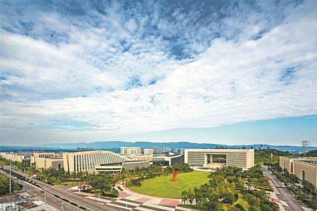 重庆北碚将加快民营经济综合改革示范试点建设