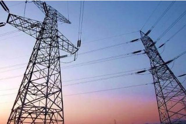 重庆电网发布2018年前三季度电力市场交易信息