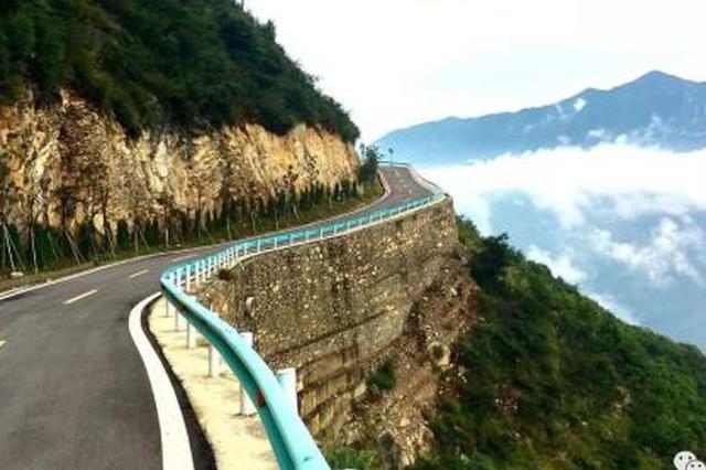 2018长江三峡越野赛开跑 近千名选手参赛