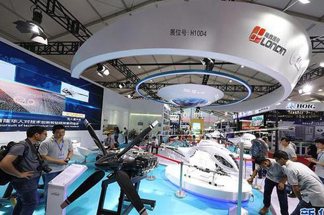 隆鑫、通航等渝企携多款航空产品亮相珠海航展