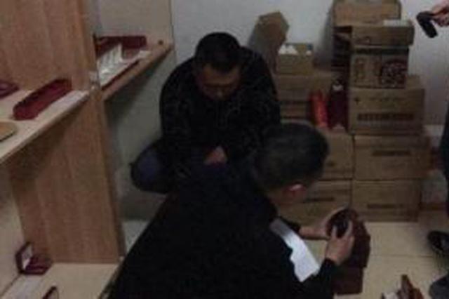 重庆警方破获冒充网络信贷诈骗案 涉案金额280余万