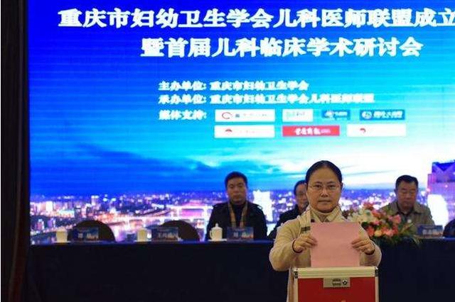 重庆打造儿科医生联盟 将为儿童转诊确定标准