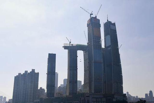 350米!重庆来福士项目T4N塔楼封顶