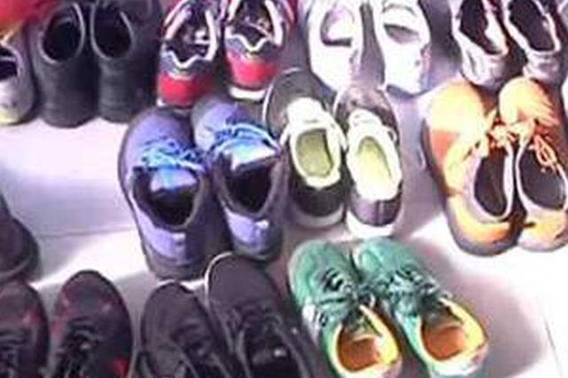 男子对鞋情有独钟 偷来旧鞋连冰箱衣柜都塞满了