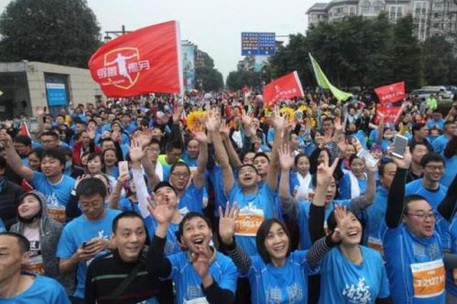 长寿湖半马开跑 五千跑友尽享跑步嘉年华乐趣