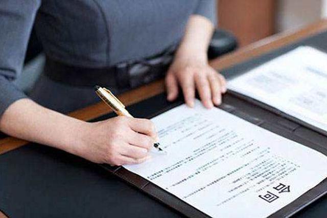 公司未与员工签订劳动合同 法院判决支付两倍工资