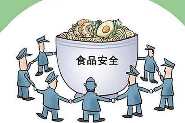 重庆警方开展专项行动 打击食药农环犯罪活动