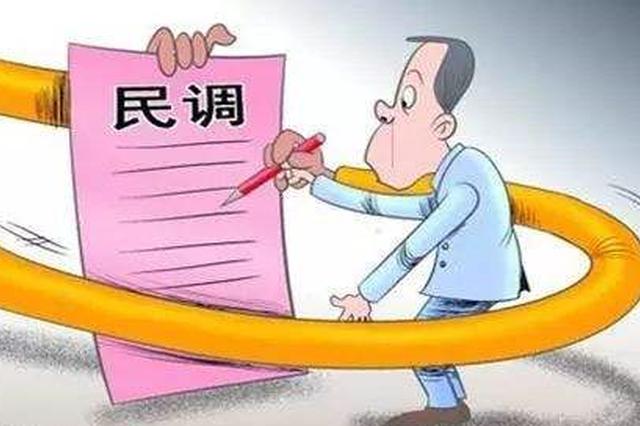 重庆将群众满意度纳入财政资金绩效管理要素