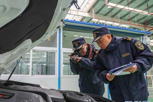 首趟中欧班列商品车专用车运输国际班列在渝顺利通关