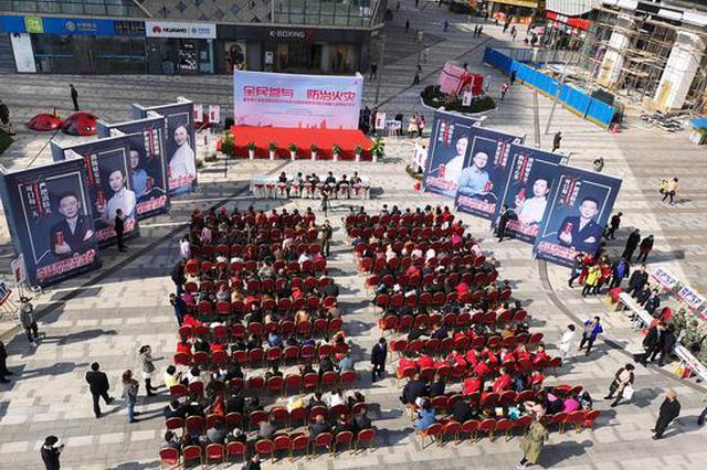 兩江新區2018年119消防宣傳月活動
