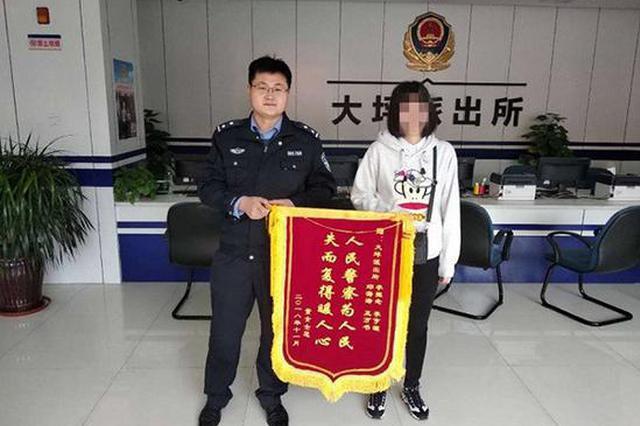 重庆女子散步弄丢价值10万钻戒 拾到者曾到专柜询价
