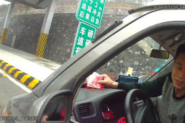 """重庆:驾驶员""""零违法""""可抽取大奖 最高可抽万元"""