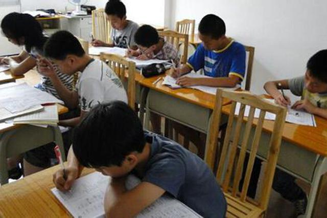 重庆:2345家校外培训机构被限期整改