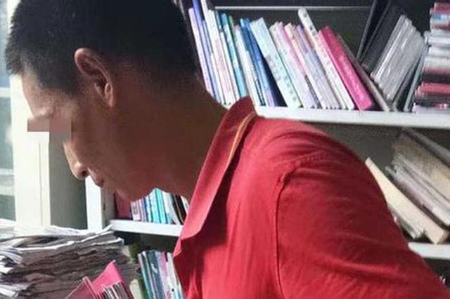 教师遭村干部猥亵获法律援助 重庆两律师已接受委托