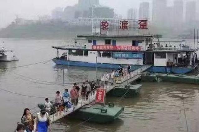 """重庆主城已建成29座跨江大桥 山城人""""走下""""了轮渡"""