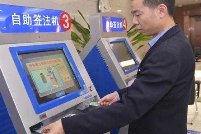简化程序、压缩时间……重庆警方推出17项便民举措
