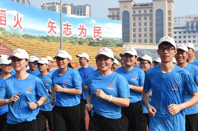 重庆市拟定8月8日为全民健身日 4月为健身月