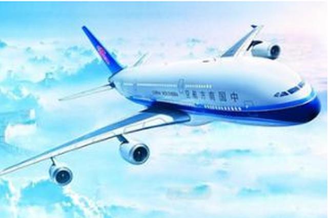重庆开通至泰国甲米直飞航线 全程约3小时30分钟