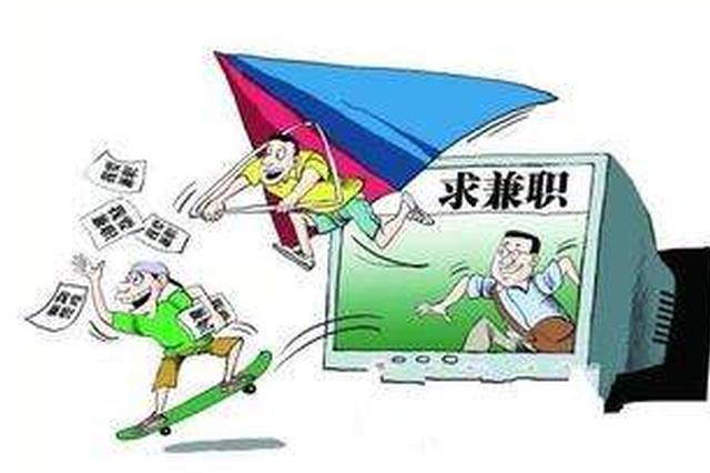 重庆警方破获升级版刷信誉网络诈骗案 涉案金额逾百万