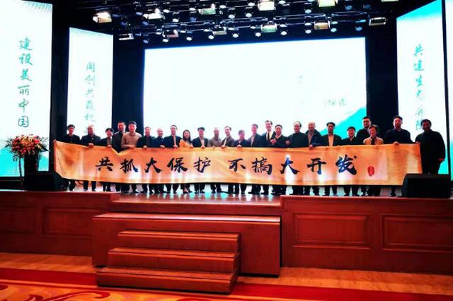 长江经济带生态环境产业协同发展框架协议在渝签署