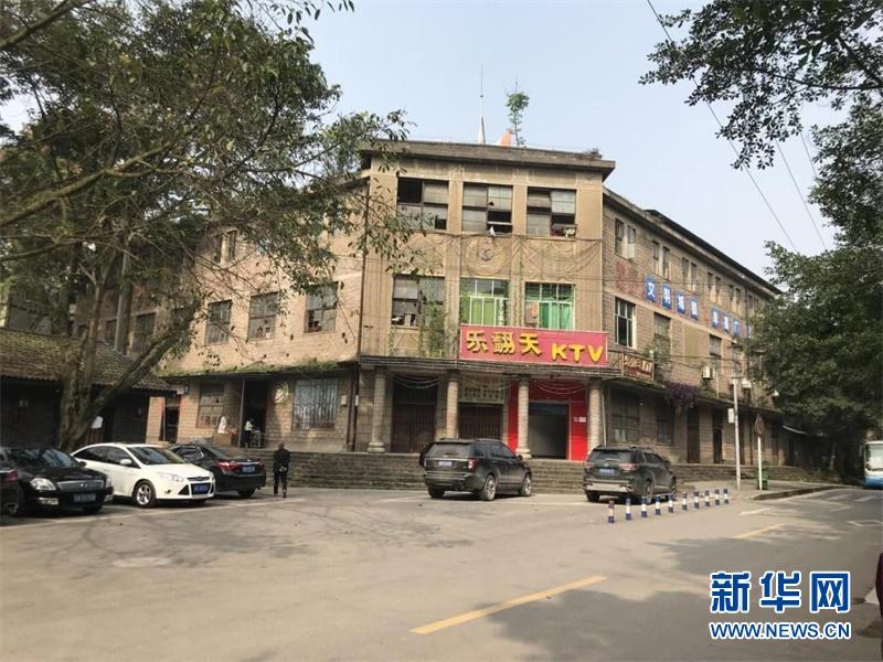 重庆公布第二批81处历史建筑名录 看看你家附近有哪些?